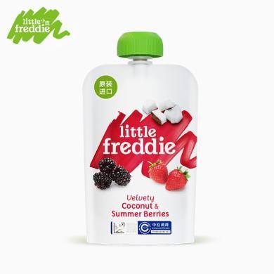 小皮歐洲原裝進口椰香草莓黑莓果泥100g/袋寶寶零食嬰幼兒輔食