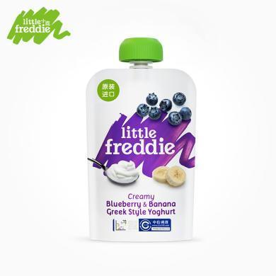 小皮歐洲原裝進口藍莓香蕉希臘式酸奶果泥100g/袋零食兒童吸吸樂