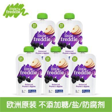 小皮歐洲原裝進口西梅蘋果泥100g*5袋裝 寶寶嬰兒輔食多種維生素