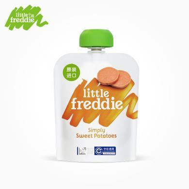 小皮歐洲原裝進口甘薯泥70g/袋 嬰幼兒寶寶輔食泥蔬菜泥