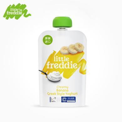 小皮英国进口希腊式香蕉酸奶100g 宝宝辅食果酱儿童零食