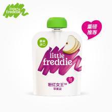 【9.9元】小皮果泥隨機口味