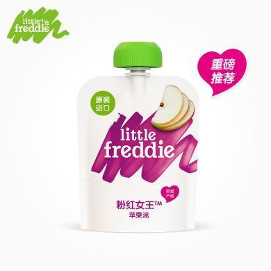 【9.9元】小皮果泥随机口味