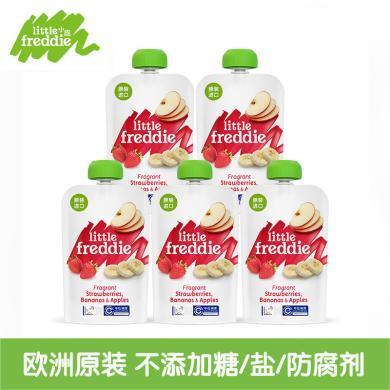 小皮欧洲原装进口草莓香蕉苹果泥100g*5袋装 宝宝婴儿辅食泥