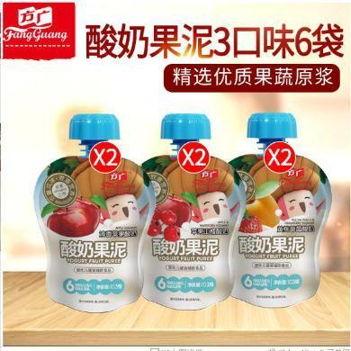 方廣酸奶果泥103g*6(酸奶蘋果山楂味2支,酸奶清香蘋果味2支,酸奶黃桃草莓味2支) 寶寶果汁泥零食嬰兒果泥 嬰兒輔食泥