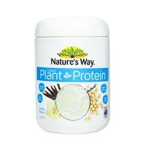 澳洲進口natures way佳思敏速溶蛋白粉兒童成人中老年營養粉蛋白質375g(香草味)