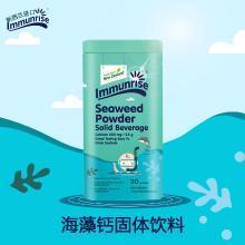 新西兰进口 卜瑞塔海藻粉补钙缺钙宝宝婴幼儿童补钙2.5g×30袋