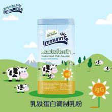 新西兰进口卜瑞塔乳铁蛋白宝宝婴幼儿乳铁蛋白儿童乳铁蛋白复合粉
