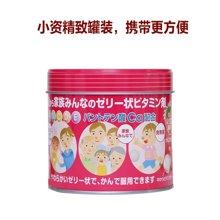 1罐*日本大木維生素兒童寶寶維生素ACDE軟糖果丸草莓味 (新版:120粒)【香港直郵】