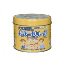 1罐*日本大木維生素兒童寶寶綜合復合維生素ACDE軟糖果丸檸檬味 (新版:120粒)新舊版隨機發貨【香港直郵】