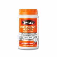 澳洲Swisse兒童復合維生素+礦物質咀嚼片綜合營養 增強免疫 香橙味 120粒 海外直郵