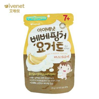 原裝進口艾唯倪貝貝 香蕉酸奶溶溶果