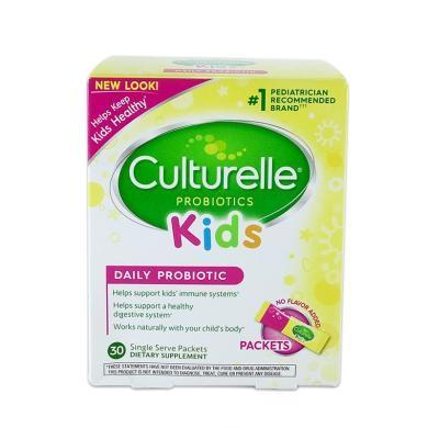 美國Culturelle for kids康萃樂嬰幼兒童LGG益生菌粉30袋