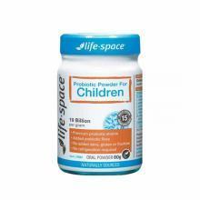 澳洲Life Space 儿童益生菌粉调理肠胃 60g 海外直邮