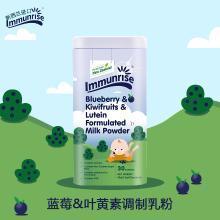 新西兰原装进口卜瑞塔蓝莓叶黄素调制乳粉婴幼儿儿童蓝莓叶黄素1.5g*30袋