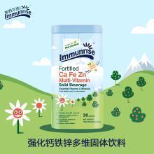卜瑞塔强化钙铁锌多维营养包2.5g*30袋