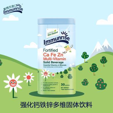 卜瑞塔強化鈣鐵鋅多維營養包2.5g*30袋