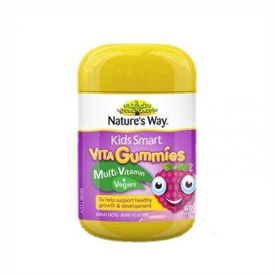 澳洲Natures Way佳思敏兒童復合維生素+蔬菜營養果汁軟糖 均衡營養 60粒 海外直郵