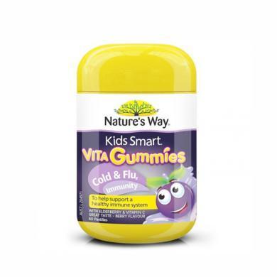 澳洲Natures Way佳思敏接骨木兒童抗感冒軟糖 改善體質 60粒 海外直郵