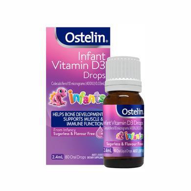 澳洲Ostelin嬰兒維生素D3滴劑 促進寶寶鈣吸收 2.4ml 海外直郵