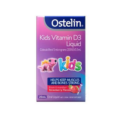澳洲Ostelin 鈣滴劑兒童維生素D滴劑 強健骨骼 增強免疫 20ml 海外直郵