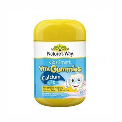 澳洲NaturesWay佳思敏兒童鈣+VD軟糖 促進身體發育 60粒 海外直郵