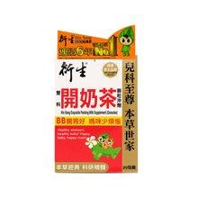 【香港直邮】香港衍生开奶茶港版经典装开奶茶 调理肠道开胃促吸收 20包*1盒