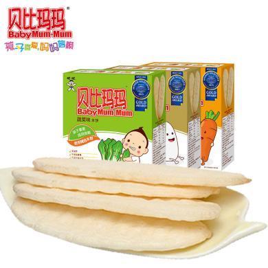 旺旺貝比瑪瑪米餅寶零食寶磨牙餅干兒童口水手指棒50g*3