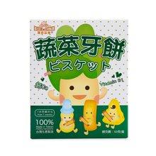 宝贝滋养蔬菜牙饼(50g)