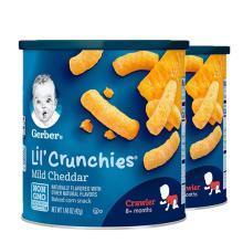【2盒】美国嘉宝Gerber泡芙条婴儿泡芙条42g 切达奶酪味