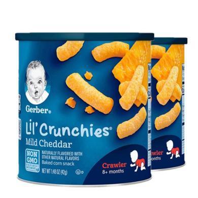 【2盒】美國嘉寶Gerber泡芙條嬰兒泡芙條42g 切達奶酪味