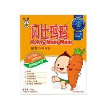 旺旺貝比瑪瑪米餅胡蘿卜味 寶寶磨牙兒童零食餅干50g