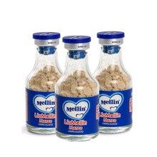 【3瓶装】意大利Mellin美林肉松10g 大牛肉