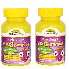 【2瓶装】澳大利亚佳思敏儿童维生素蔬菜营养软糖(60粒/瓶)