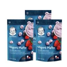 【香港直邮】美国Gerber嘉宝 混合莓果味酸奶小溶溶豆宝宝零食3段8个月以上28g*3袋
