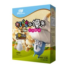 方广机能小馒头牛奶味(盒装)2019-7过期 低价处理