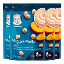 4袋装【香港直邮】嘉宝Gerber酸奶水果溶豆 8个月以上 婴儿宝宝辅食零食 蜜桃黄桃28g/袋