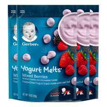 4袋装【香港直邮】嘉宝Gerber酸奶水果溶豆 8个月以上 婴儿宝宝辅食零食 混合莓子味28g/袋