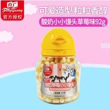 方广酸奶小小馒头草莓味 宝宝零食 宝宝小点心