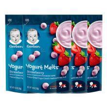 4袋装【香港直邮】嘉宝Gerber酸奶水果溶豆 8个月以上 婴儿宝宝辅食零食 草莓味28g/袋