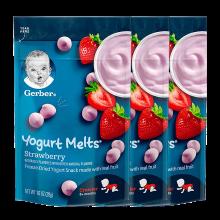 3袋装【香港直邮】嘉宝Gerber酸奶水果溶豆 8个月以上 婴儿宝宝辅食零食 草莓味28g/袋
