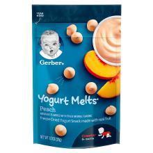 【香港直邮】嘉宝Gerber酸奶水果溶豆 8个月以上 婴儿宝宝辅食零食 蜜桃黄桃28g/袋