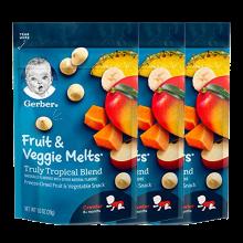 3袋装【香港直邮】嘉宝Gerber酸奶水果溶豆 8个月以上 婴儿宝宝辅食零食 热带果蔬溶豆28g/袋