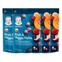 4袋装【香港直邮】嘉宝Gerber婴幼儿辅食 水果蔬菜酸奶溶豆宝宝零食 三段 8个月以上 28g