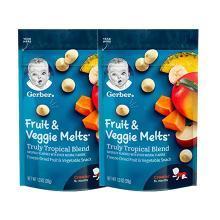 2袋装【香港直邮】嘉宝Gerber酸奶水果溶豆 8个月以上 婴儿宝宝辅食零食 热带果蔬溶豆28g/袋