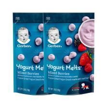 2袋装【香港直邮】嘉宝Gerber酸奶水果溶豆 8个月以上 婴儿宝宝辅食零食 混合莓子味28g/袋