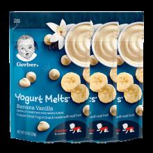 3袋装【香港直邮】嘉宝Gerber酸奶水果溶豆 8个月以上 婴儿宝宝辅食零食 香蕉香草味28g/袋
