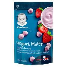 【香港直邮】嘉宝Gerber酸奶水果溶豆 8个月以上 婴儿宝宝辅食零食 草莓味28g/袋