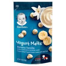 【香港直邮】嘉宝Gerber酸奶水果溶豆 8个月以上 婴儿宝宝辅食零食 香蕉香草味28g/袋