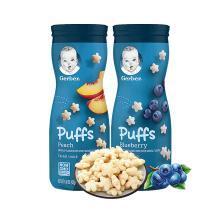 【支持購物卡】2瓶*美國嘉寶Gerber星星泡芙嬰兒童餅干零食品寶寶輔食 藍莓+蜜桃組合裝 香港直郵